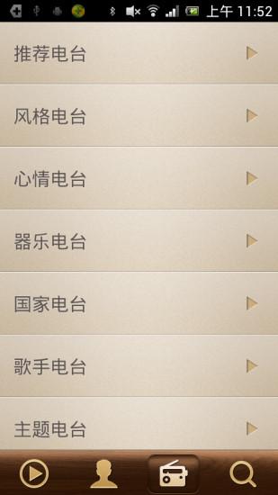 [app]有人知道音樂變聲,變調的程式要打什麼關鍵... - LINE Q