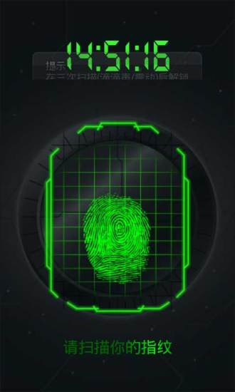 【免費娛樂App】指纹解锁-美国特工专用-APP點子