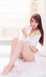 小短裙动态壁纸