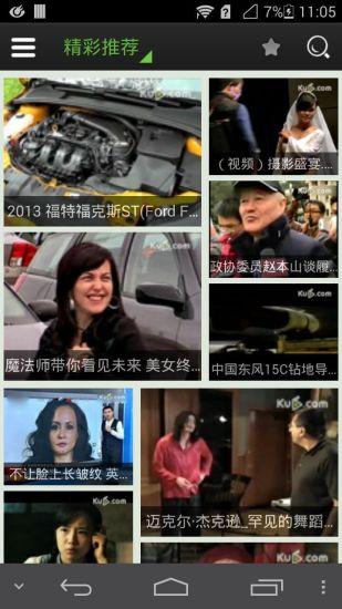 优酷动漫频道-中国高清版权动画网站,经典新番热播- 优酷视频