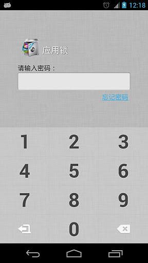 「应用汇」安卓版免费下载- 豌豆荚