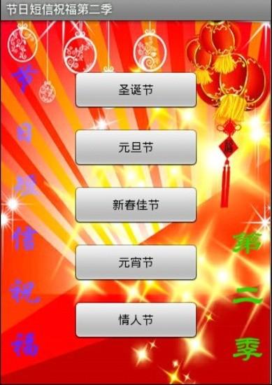 你的公共電視- Taiwan Public Television Service Online