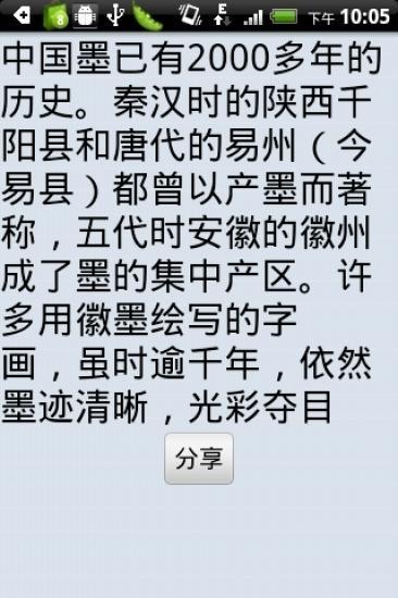 三國志大戰app - APP試玩 - 傳說中的挨踢部門