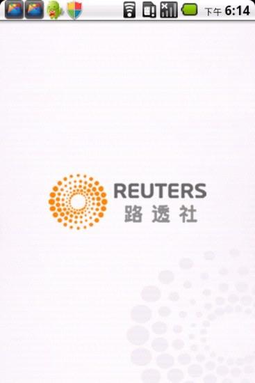 華南銀行 - 遨遊金融‧理財舵手