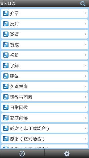 韓文101 - 韓語入門:在App Store 上的App - iTunes - Apple