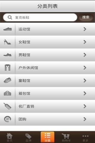 玩購物App|优购免費|APP試玩