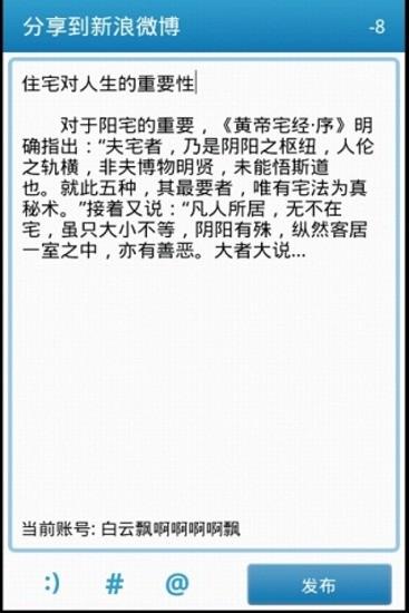 免費下載書籍APP 风水学 app開箱文 APP開箱王