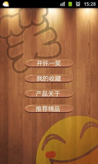 國際娛樂 - 蘋果日報