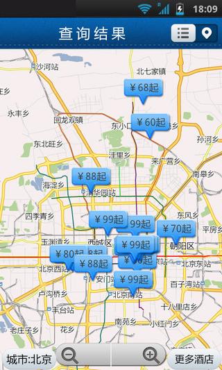 拉手酒店预订(最高返利8%)|玩生活App免費|玩APPs
