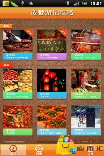 台北- 旅遊、景點、購物、戶外活動、博物館等- TripAdvisor