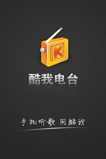 【娛樂】RFlillo™ Korean Flipfont-癮科技App