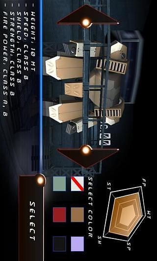 玩動作App|死亡战争之机械战警 Death Cop Mechanical Unit免費|APP試玩
