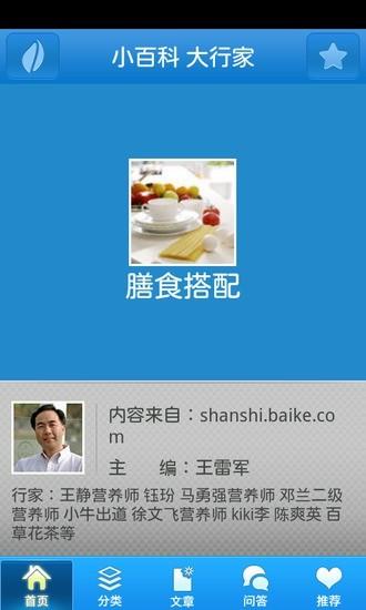 Criminal Case - 1mobile台灣第一安卓Android下載站