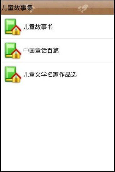 easy made dishes applocale相關資料 - 玩APPs