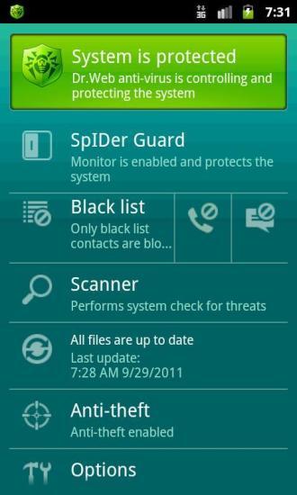 大蜘蛛杀毒软件