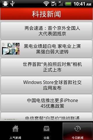全球教育网を App Store で - iTunes - Apple