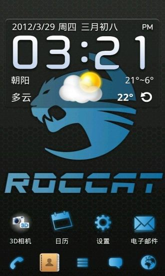 GO主题-Roccat