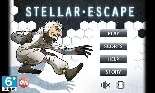 玩免費冒險APP|下載太空逃生 app不用錢|硬是要APP