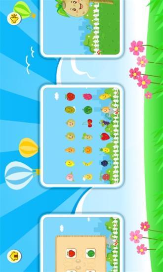 免費下載益智APP|宝宝学水果 app開箱文|APP開箱王