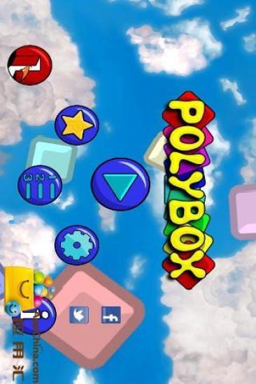 俄罗斯方块消除 Polybox
