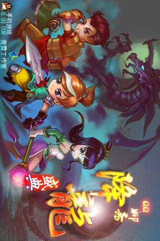 免費下載網游RPGAPP|QQ降龙 app開箱文|APP開箱王