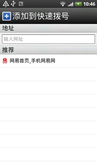 Opera Mini Next 浏览器