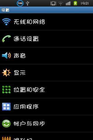 华康少女字体 v6.6