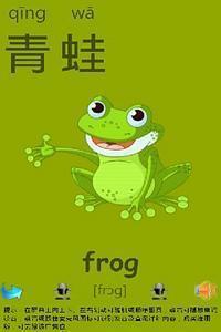 常用汉字识字卡片