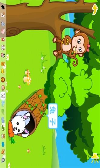 【免費益智App】动物乐园-APP點子