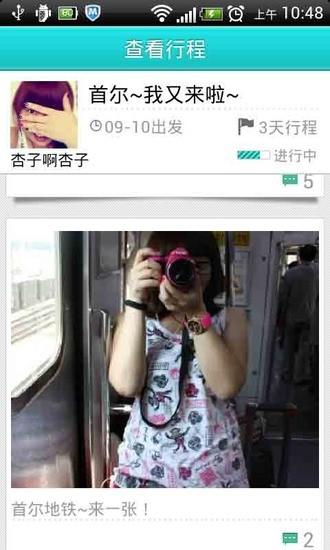 【免費旅遊App】微游手机导游-APP點子
