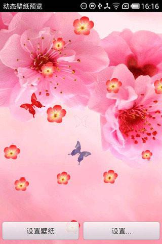 三月桃花开动态壁纸