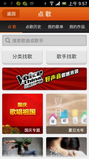 玩免費通訊APP|下載YY语音助理 app不用錢|硬是要APP
