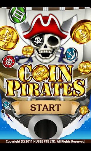 【免費策略App】推币海盗-APP點子