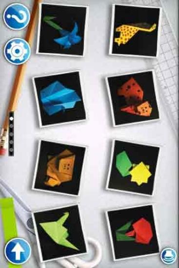 折纸教室II