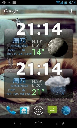 Android 桌面亂糟糟?Action Launcher 3 幫你把 ... - 最棒app