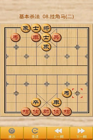 象棋小精灵