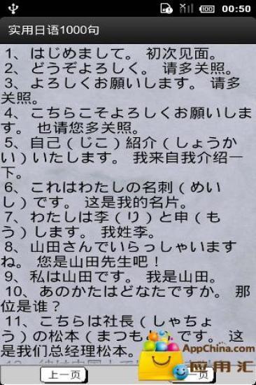 三民網路書店>實用日語語法(簡體書)-鄭婷婷