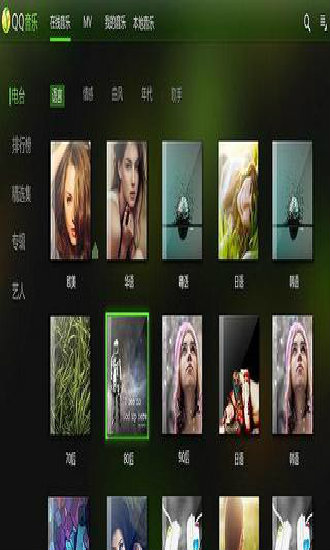QQ音乐HD - Google Play Android 應用程式