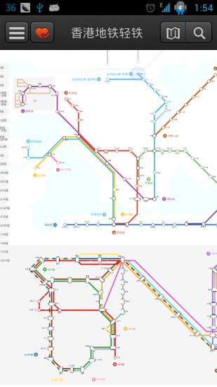 香港地鐵路線圖 Hong Kong MTR subway map_提供香港地鐵路線圖 Hong Kong MTR subway map1.4遊戲軟體下載_91安卓下載