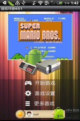 玩休閒App|超级玛丽4合1免費|APP試玩