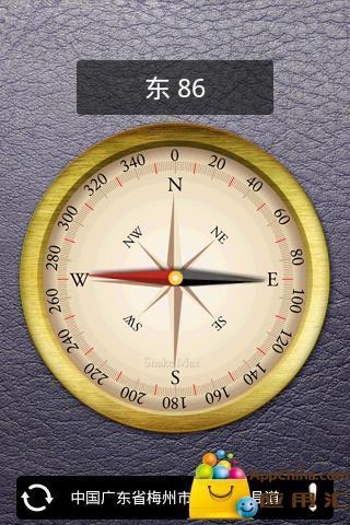 精致指南针