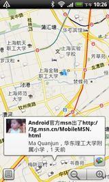 高清影视-电影音乐电视剧综艺动漫视频播放器:在App Store 上的内容