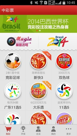 Android App 乐在工作100招2015 | Download 2015 ANDROID Apps ...