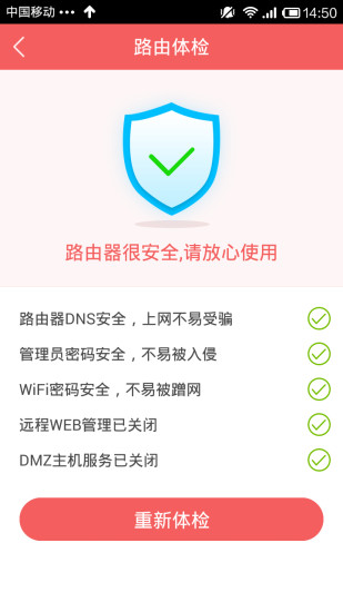SuperBeam | WiFi Direct Share - Google Play Android 應用程式