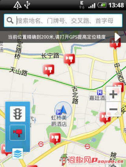 [Android/iOS]免費GPS導航軟體《導航Polnav Mobile》,無使用 ...