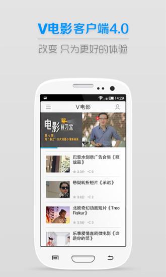 iMovie for iOS - Apple