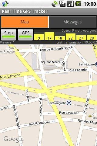 GPS实时追踪器