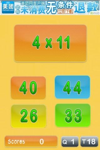 Multiplication Genius