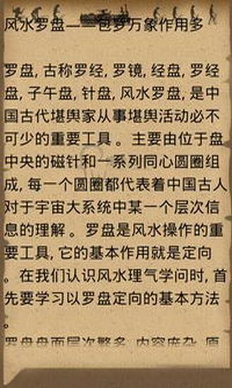 玩書籍App|一本书读通中国文化免費|APP試玩