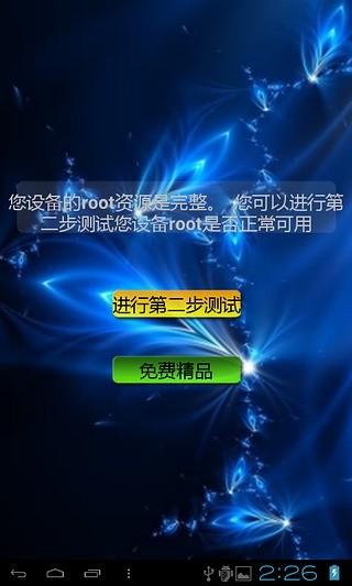 csl. 合併:舊 PCCW-HKT 及 123 客戶 10 大問題懶人包 - UNWIRE.HK